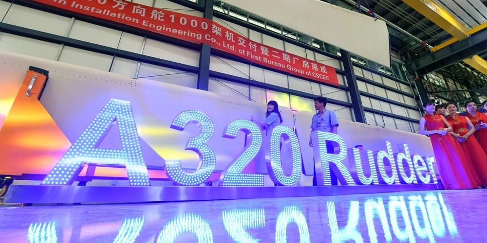 На совместном предприятии Airbus и китайских компаний в Харбине изготовлен тысячный руль направления для авиалайнеров А320