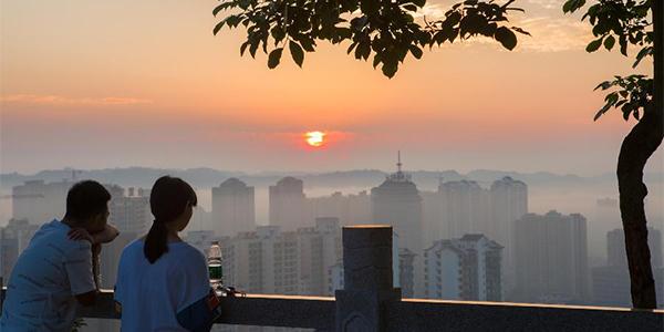 Облачная дымка над Чунцином