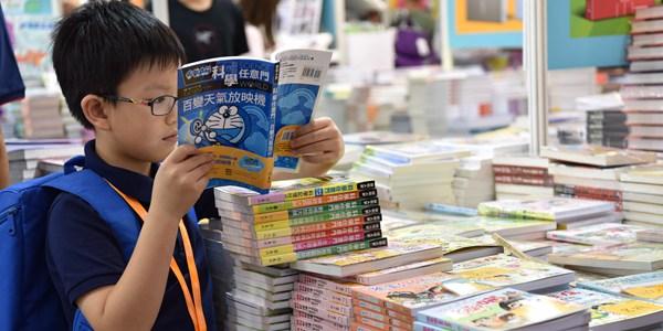 Открылась 28-я Сянганская книжная ярмарка, главная тема - путешествия