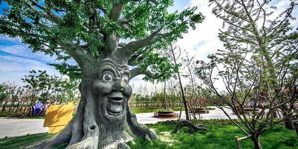 В Шанхае открывается новый парк