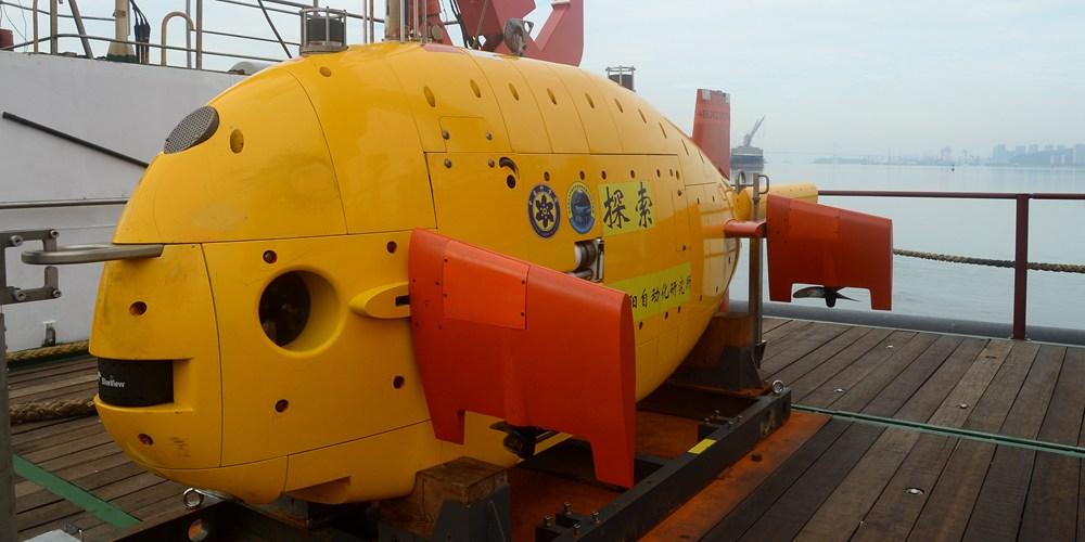 """Китайское судно """"Кэсюэ"""" вышло в плавание для продолжения комплексных исследований в Южно-Китайском море"""