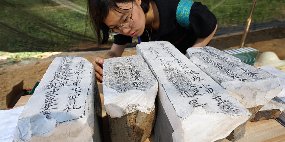 Новые археологические открытия в Нанкине