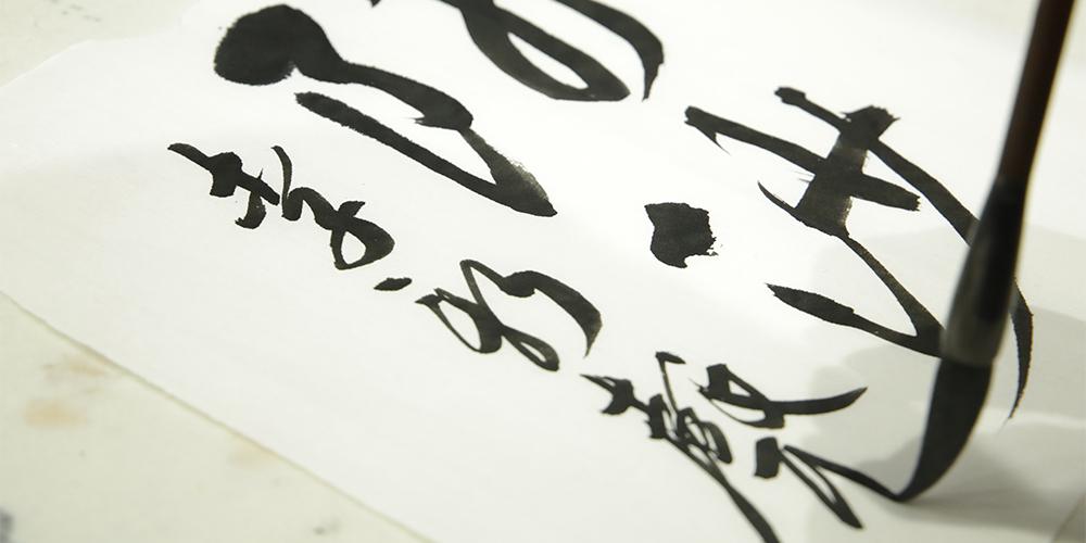 В Астане проходит выставка известного китайского художника Ли Сяньшэна