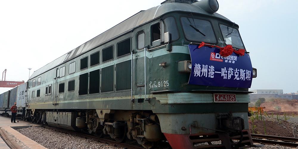 Из Ганьчжоу в Казахстан отправился первый грузовой поезд
