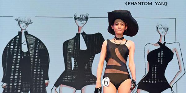 Открытие 6-й Китайской международной выставки купальников
