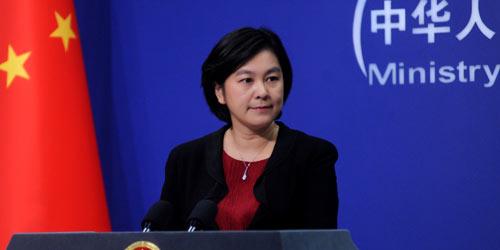 МИД: Китай призывает США и Японию прекратить ошибочные высказывания о вопросах, связанных  с островами Дяоюйдао и Южно-Китайским морем