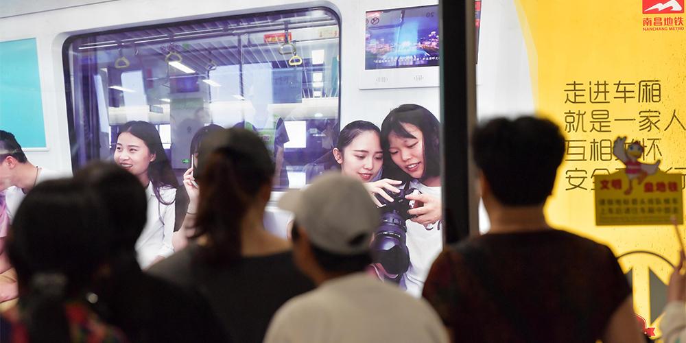 В Наньчане открывается новая линия метро