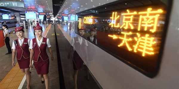 """Китайские скоростные поезда стандартной модели """"Фусин"""" начали курсировать по линии Пекин-Тяньцзинь"""
