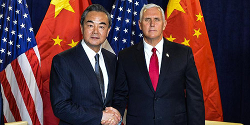Вице-президент США Майкл Пенс встретился с главой МИД КНР Ван И