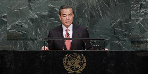 Мечта ООН пока не реализована, и в будущем страны мира должны продолжить прилагать  усилия — Ван И