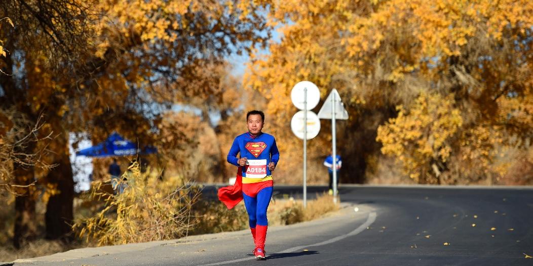Марафон — Эдзинский международный марафон через лес евфратских тополей — 2017