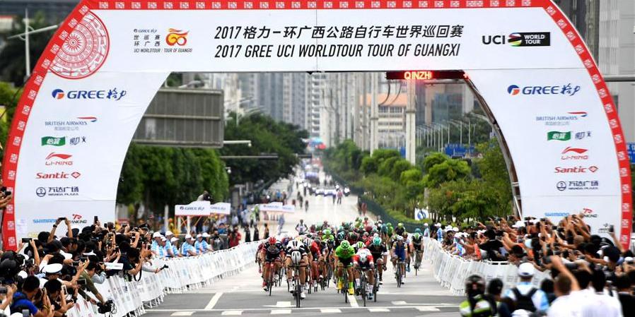 "Велоспорт — ""Тур Гуанси"" 2017: обзор 2-го этапа"