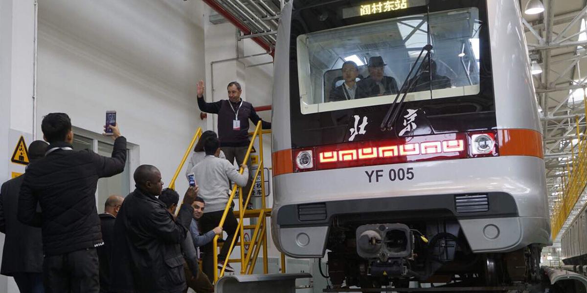 Китайские и зарубежные журналисты делятся впечатлениями о рельсовом транспорте китайской  столицы
