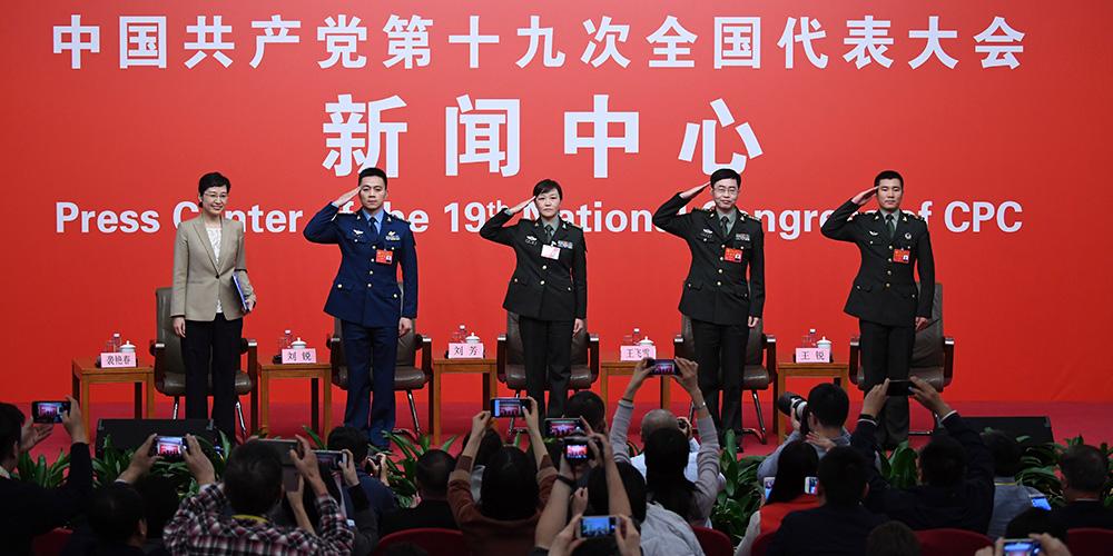В пресс-центре 19-го съезда КПК состоялось коллективное интервью на тему пути укрепления армии с китайской спецификой