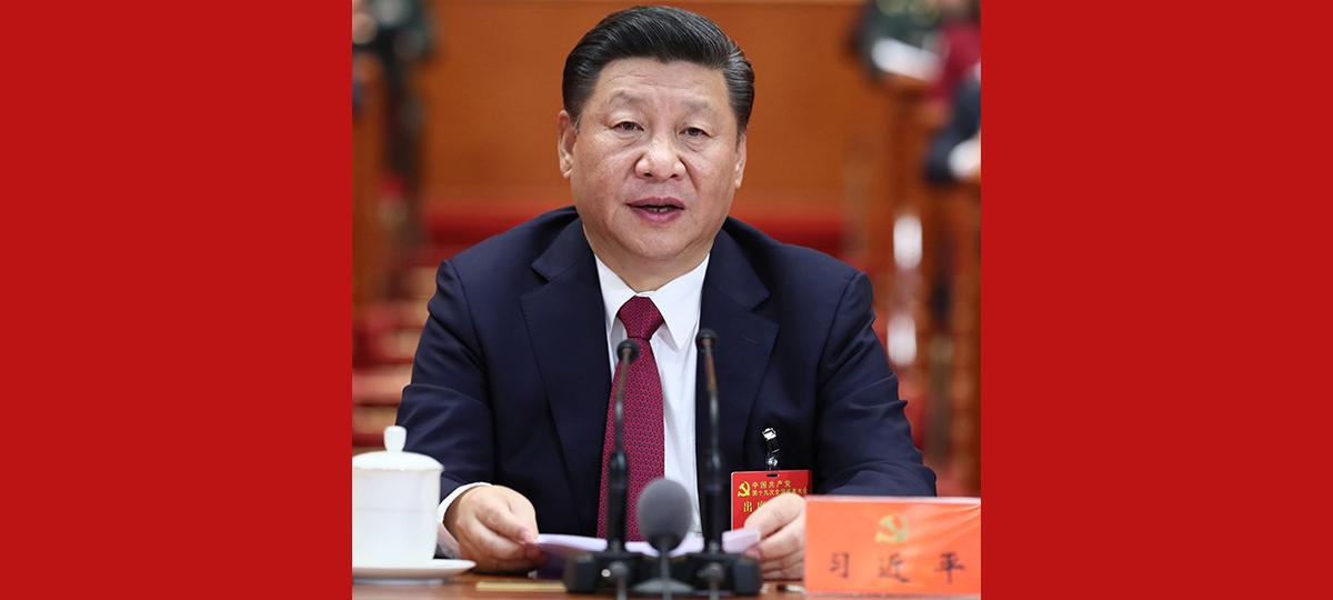 В Пекине закрылся 19-й съезд КПК