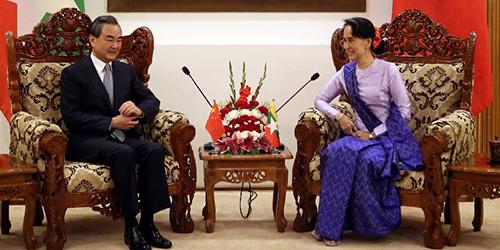 """Китайская сторона рассматривает Мьянму в качестве важного партнера в строительстве """"Пояса и пути"""" — Ван И"""