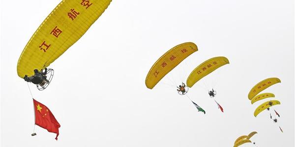 В Восточном Китае открылся 18-й чемпионат Азии по парашютному спорту