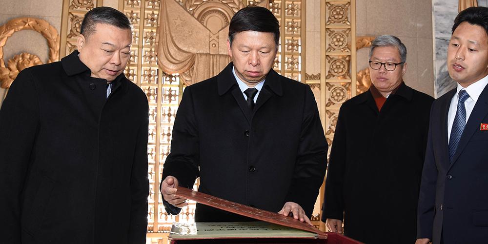 Специальный посланник генерального секретаря ЦК КПК Си Цзиньпина Сун Тао посетили кладбище павших китайских добровольцев в КНДР