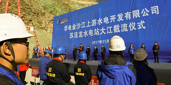 Река Цзиньшацзян перекрыта в рамках строительства первой ГЭС в ее верхнем течении