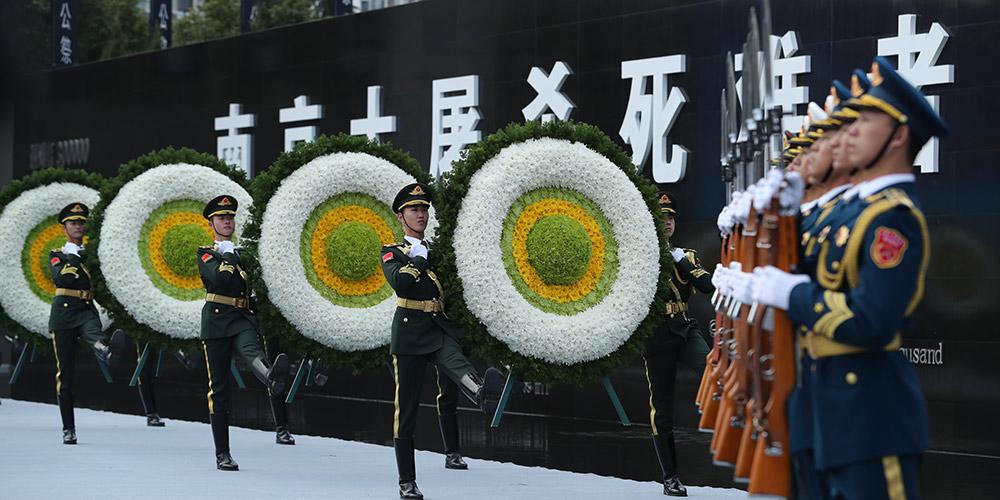 В Китае состоялась государственная мемориальная церемония, посвященная 80-летию массовой резни в Нанкине