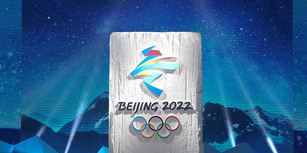 Презентация официальной эмблемы зимней Олимпиады-2022