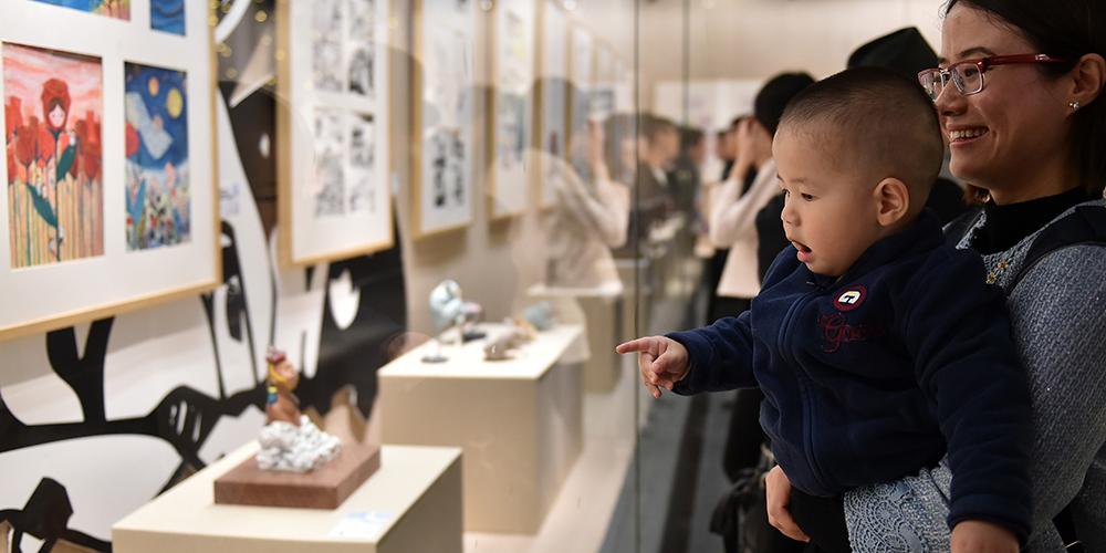 В Гуанчжоу открылась 1-я Всекитайская художественная выставка анимации и комиксов