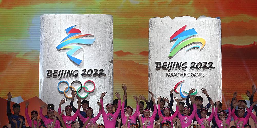 В Пекине состоялась презентация официальных эмблем зимней Олимпиады-2022 и зимней Паралимпиады-2022