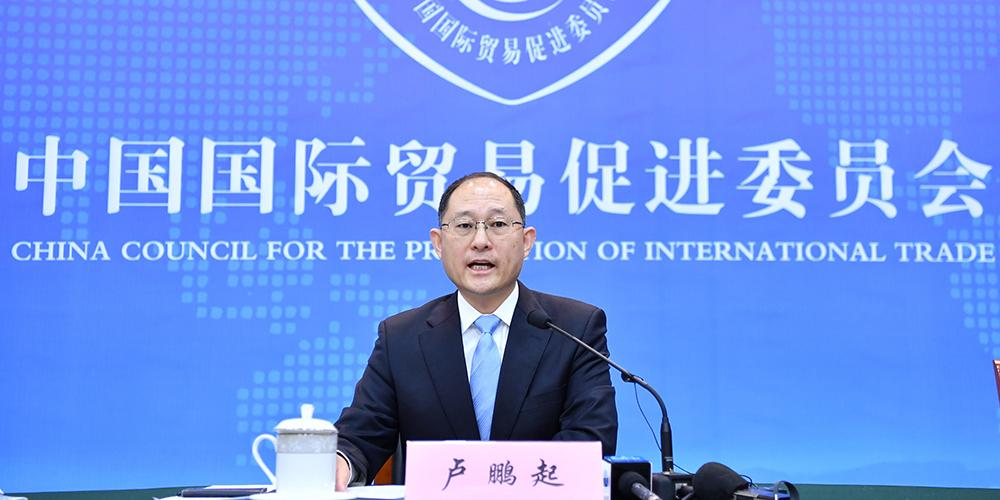 В 11 пилотных зонах свободной торговли Китая открыты центры обслуживания