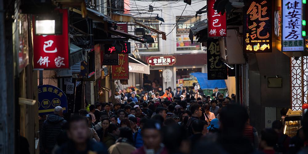 В 2017 году Аомэнь посетили более 32 млн туристов