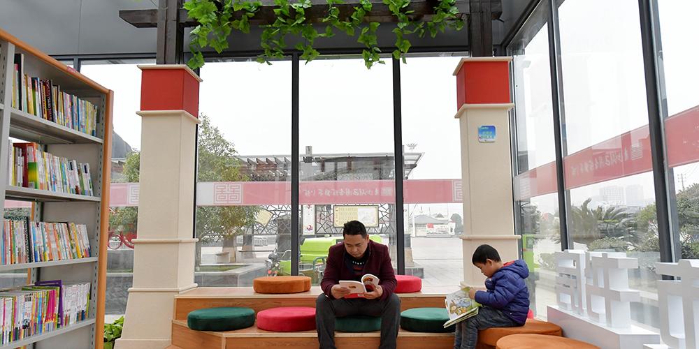 В Наньчане открылась первая круглосуточная библиотека самообслуживания