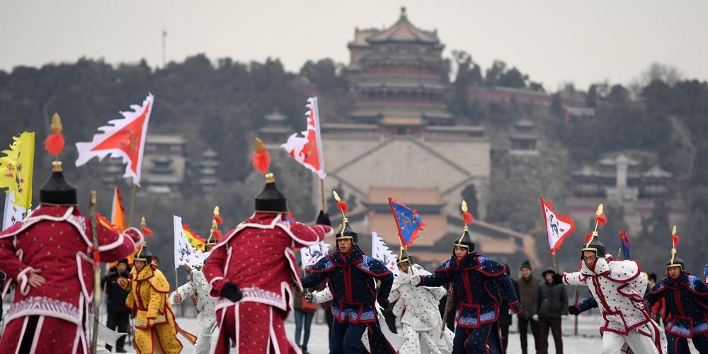 В Пекине стартовали третьи открытые народные соревнования по зимним видам спорта