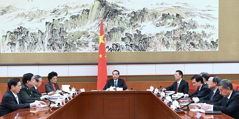 Премьер Госсовета КНР Ли Кэцян призвал к реформам и инновациям для нового развития