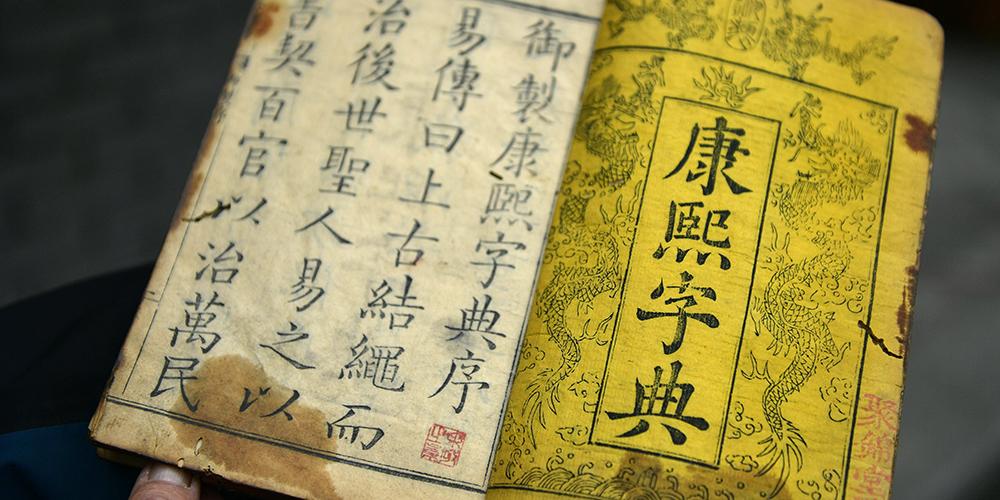 """""""Музей земледелия и обычаев"""", созданный бывшим учителем в деревне Хуанпин"""