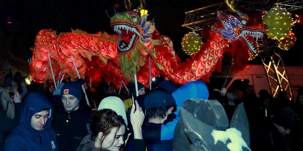 Во Львове украинцы и китайцы вместе встретили Новый год по лунному календарю
