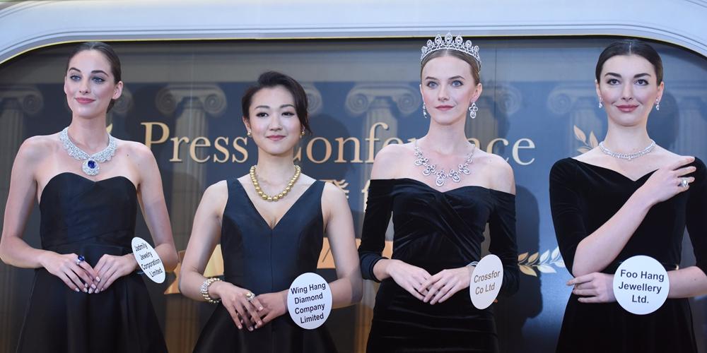В Сянгане пройдут две крупные международные выставки ювелирной продукции