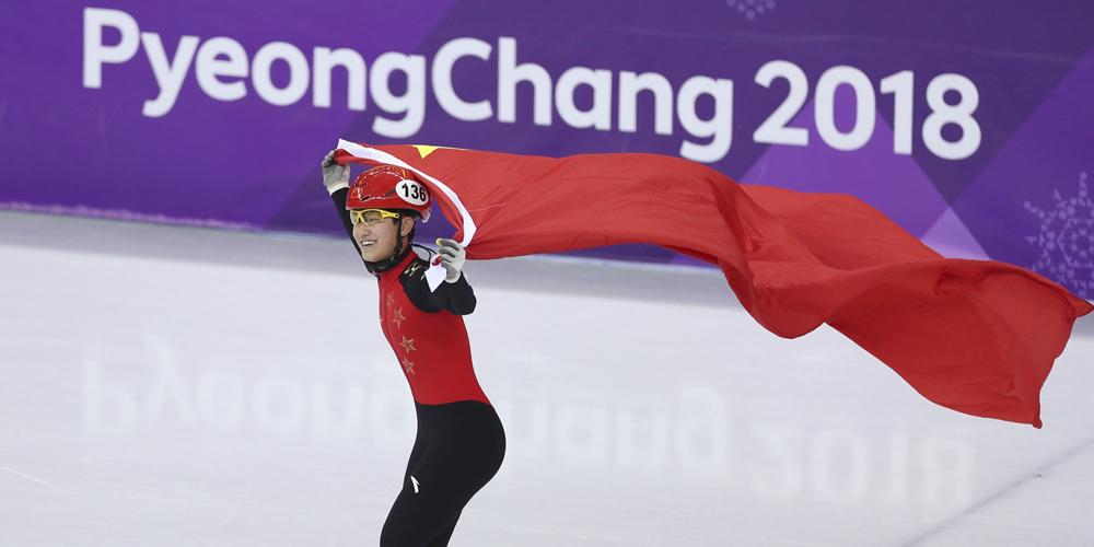 Китайские спортсмены на зимней Олимпиаде-2018 в Пхенчхане