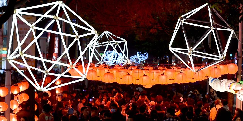 Фестиваль фонариков-2018 в городе Тайбэй