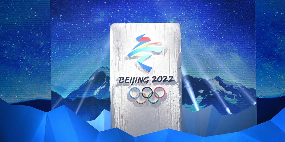 До встречи в Пекине!