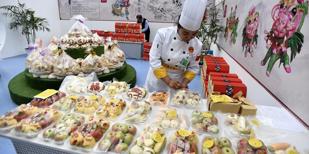 В Пекине открылась 6-я Сельскохозяйственная ярмарка