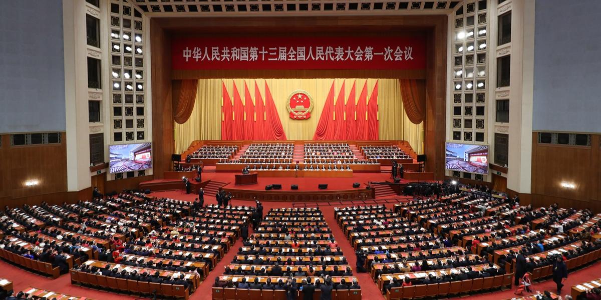 В Пекине состоялось заключительное заседание 1-й сессии ВСНП 13-го созыва
