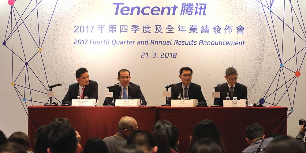 Чистая прибыль компании Tencent за 2017 год достигла 71,51 млрд юаней