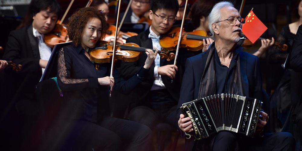 """На юге Китая открылся международный музыкальный фестиваль """"Пояс и путь"""""""