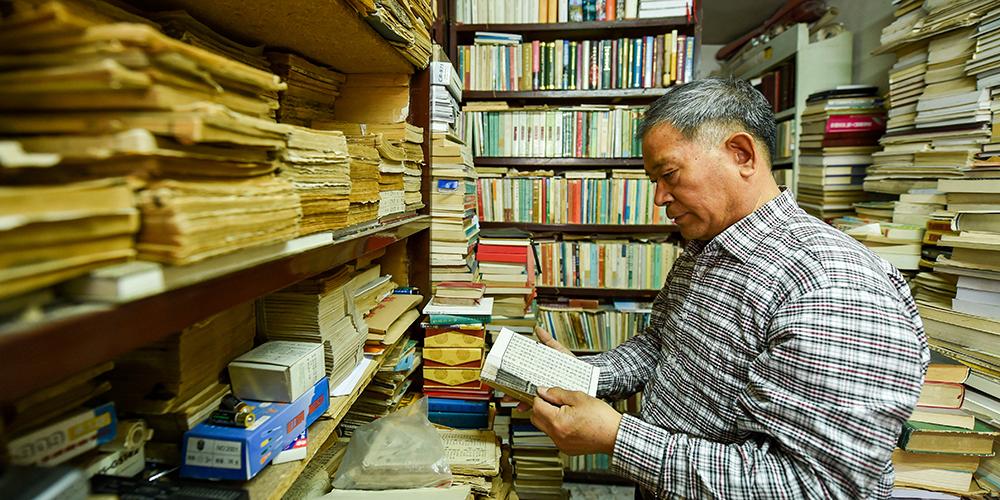 """Букинистический магазин """"Литературный мир"""" в Хух-Хото"""