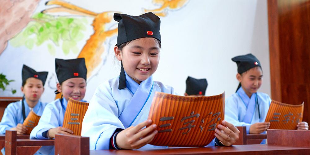 Всемирный день книг в Китае