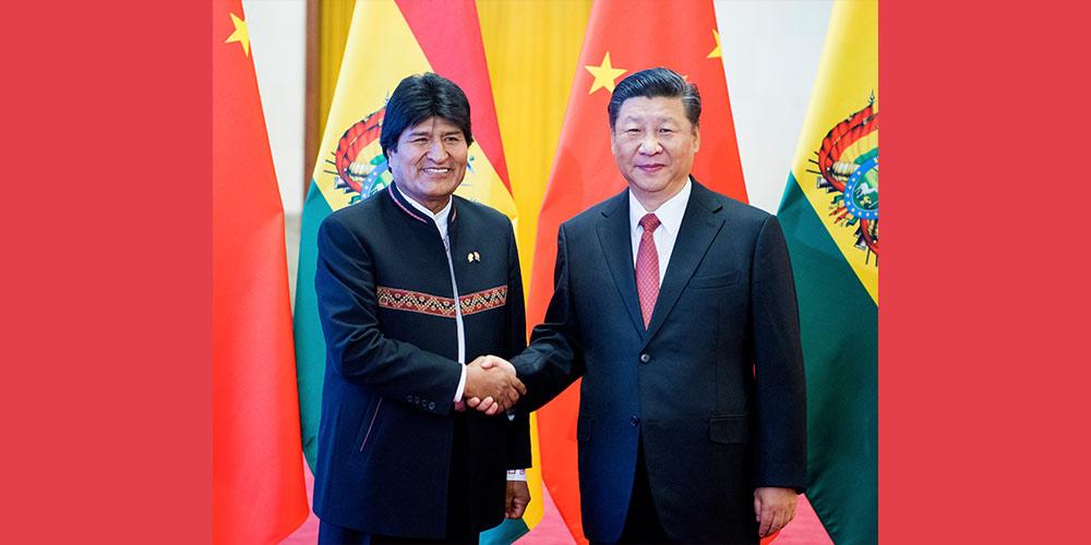 Си Цзиньпин и Эво Моралес провели переговоры