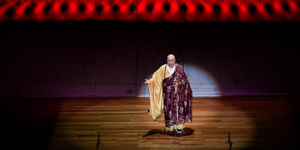 Китайская музыкальная драма о монахе Цзяньчжэне представлена на Тайване