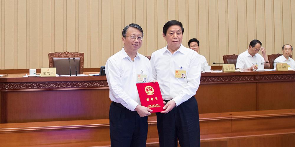 В Пекине закрылась третья сессия ПК ВСНП 13-го созыва