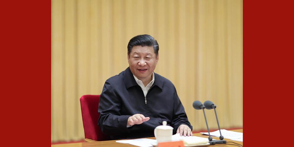 Си Цзиньпин призвал создать новую обстановку в сфере дипломатии великой державы с китайской спецификой