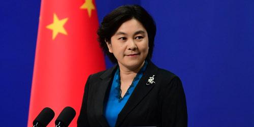 МИД КНР: инновации и интеллектуальная собственность не должны становиться инструментом США для подавления развития в других странах