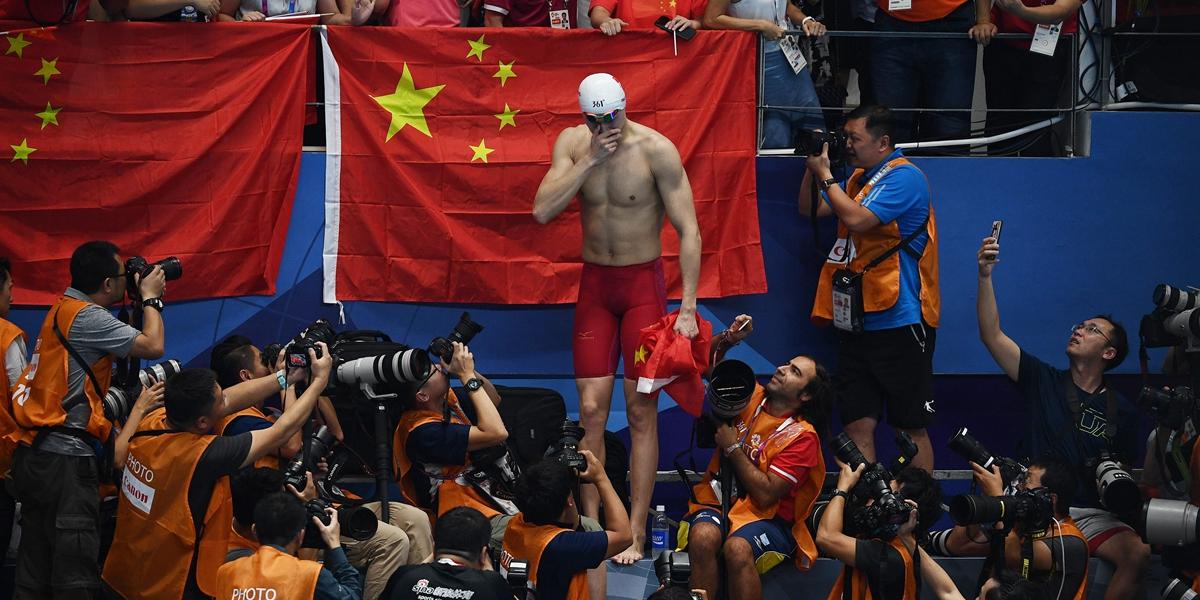 18-е Азиатские игры — Плавание: китайский пловец Сунь Ян стал чемпионом на дистанции 200 м вольным стилем